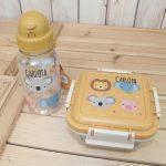 Botella plastico animal friends personalizable Tutete JanaBanana